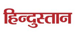 Hindustan-Media-Venture-Limited